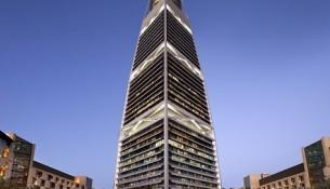 Al Faisaliah Hotel & Tower Exterior 1
