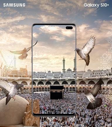 Galaxy S10 Ramadan KV