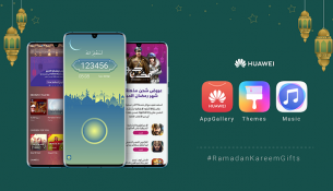 Ramadan Kareem Apps and Themes