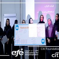 Citi Group photo - Frame