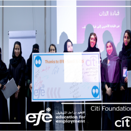 Citi Group photo - Frame