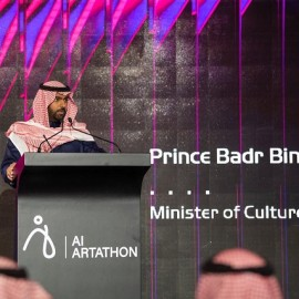 HH Prince Badr bin Abdullah bin Farhan Al Saud, Minister of Culture