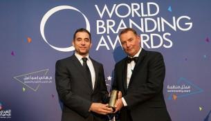 Nahdi award جائزة النهدي