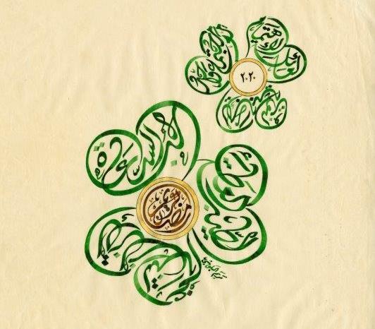 Maryam_Flowers of Values_artwork