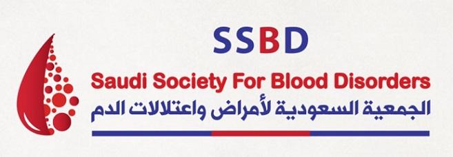 SSBD Logo