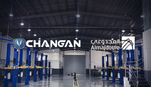 Changan new service Center