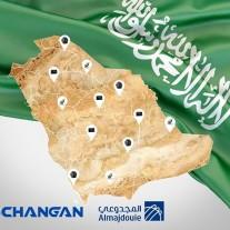 Changan - KSA.jpg 2