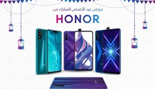 HONOR_EID_AR