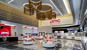 AMC Al Khair