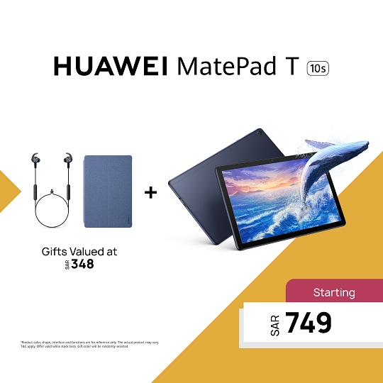 Huawei Back to School Amazing Offers