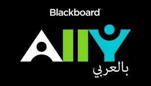 Ally_Logo_Arabic