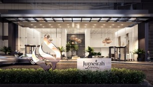 Jumeirah Living Marina Gate - Exterior Entrance