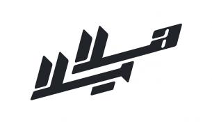 HY_New_Logo_arabic_dark