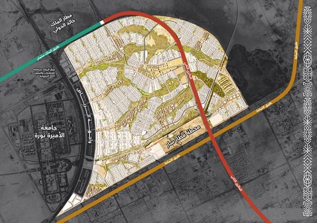 Riyadh Community 1 (masterplan)