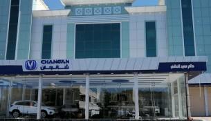 Changan Al Baha Pic2