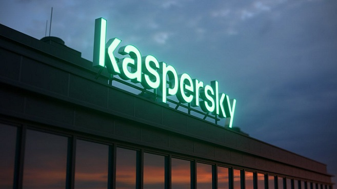 Kaspersky New Logo (1)