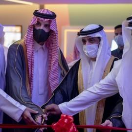 VOX Cinemas Town Square Jeddah 1 - A