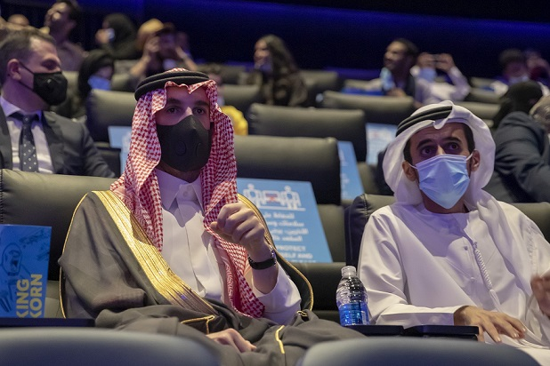 VOX Cinemas Town Square Jeddah 2 - B